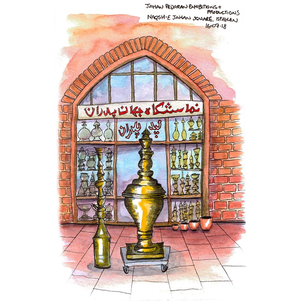 Shop in Isfahan, Iran